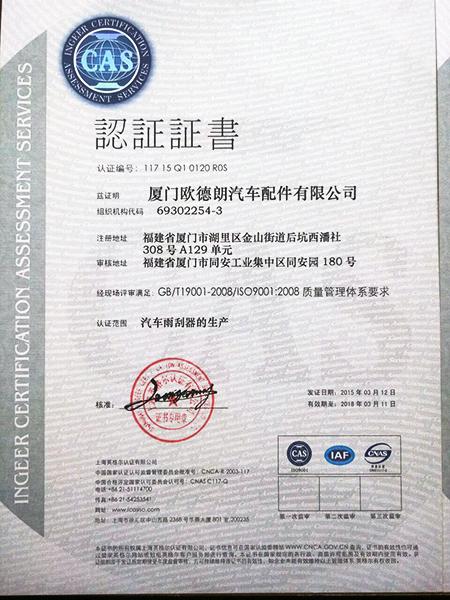 CAS-认证