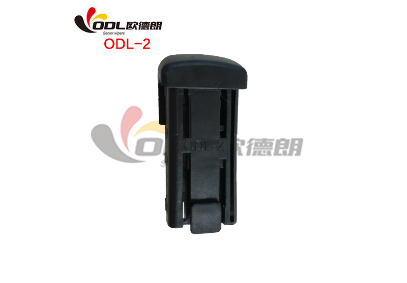 ODL-2