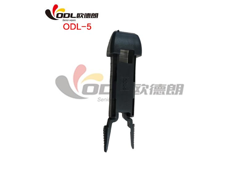 ODL-5